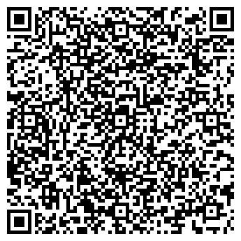 QR-код с контактной информацией организации Дисконт Сити, ООО
