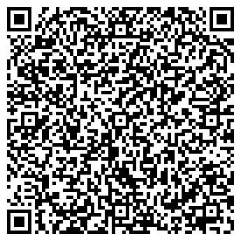 QR-код с контактной информацией организации Арт-Микс, ООО