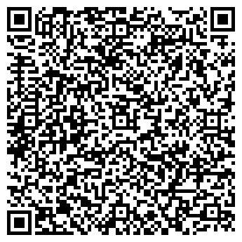 QR-код с контактной информацией организации Джеймс (James), ООО
