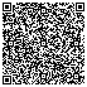 QR-код с контактной информацией организации Смайлэнд, ЧТУП