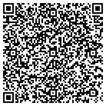 QR-код с контактной информацией организации Фараонстрой, ООО