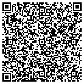 QR-код с контактной информацией организации Белсек, СООО