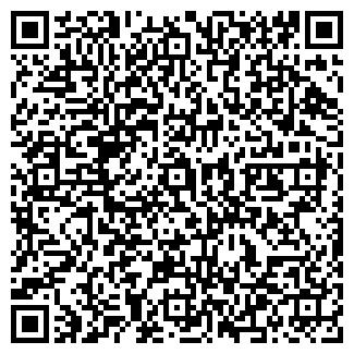 QR-код с контактной информацией организации мпр групп,ООО
