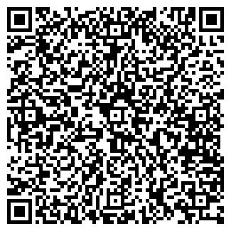 QR-код с контактной информацией организации ИнфоСел, ЧУП