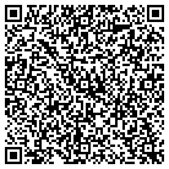 QR-код с контактной информацией организации РеалГранд, ООО