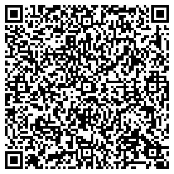 QR-код с контактной информацией организации Пром-Бокс, ООО