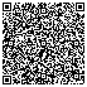 QR-код с контактной информацией организации Власт-група, ООО