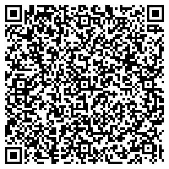 QR-код с контактной информацией организации Аурум Терра, ООО