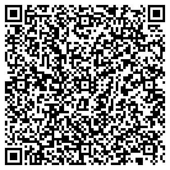 QR-код с контактной информацией организации Рациборская, СПД