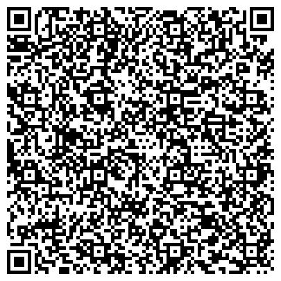 QR-код с контактной информацией организации Агентство налоговых консультантов, ООО