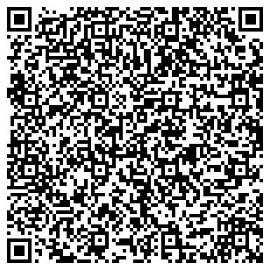 QR-код с контактной информацией организации Сэлтима, ООО