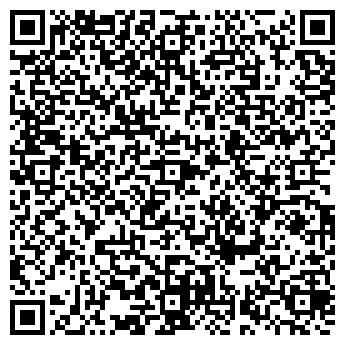 QR-код с контактной информацией организации ТД Лелека, ООО
