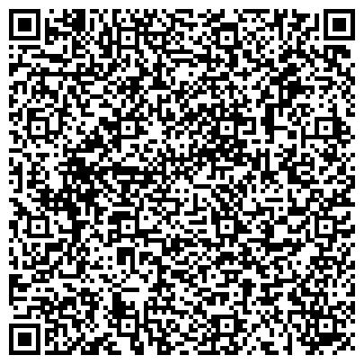 QR-код с контактной информацией организации Студия Праздников Чоколейт, Компания (Chocolate)