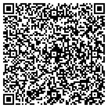 QR-код с контактной информацией организации Клёсова С.А., ЧП