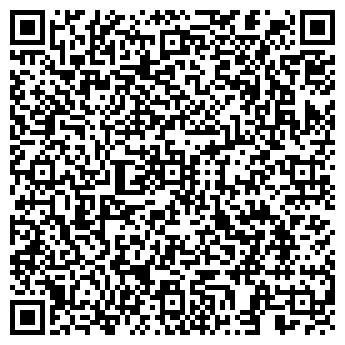 QR-код с контактной информацией организации Немецкий центр, ООО