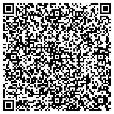 QR-код с контактной информацией организации BTL бюро Wake up