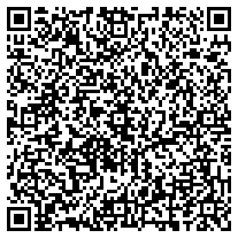 QR-код с контактной информацией организации Конформ Сервис, ЧП