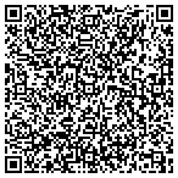 QR-код с контактной информацией организации US Business Services, Корпорация