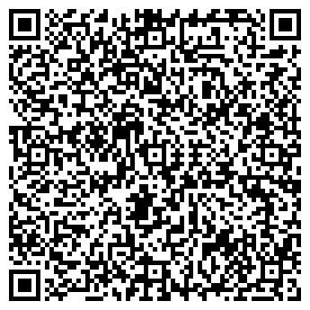 QR-код с контактной информацией организации Верита, Компания