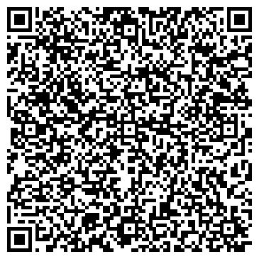 QR-код с контактной информацией организации Украинские Водные Технологии, ООО