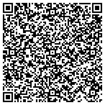 QR-код с контактной информацией организации Глория (Gloria), ООО