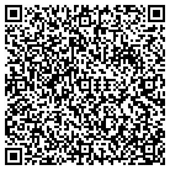 QR-код с контактной информацией организации Нова реклама, ООО