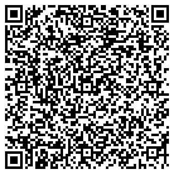 QR-код с контактной информацией организации Vasha Reklama, ЧП