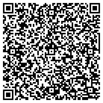 QR-код с контактной информацией организации Поток Центр, ООО