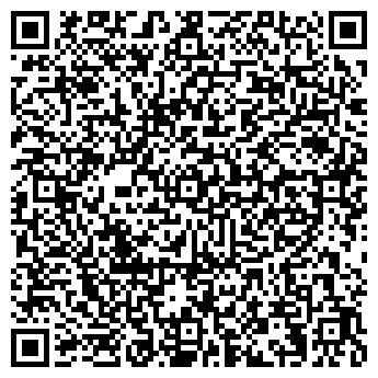 QR-код с контактной информацией организации Систем Интегрейшн, ООО