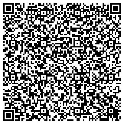 QR-код с контактной информацией организации Вертикаль - рекламная компания, ООО