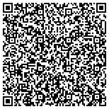 QR-код с контактной информацией организации Фирма 800 (Контакт центр Звонковый дом), ООО