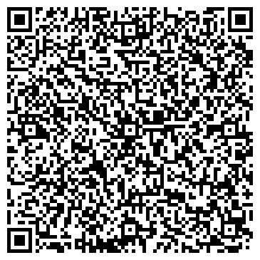 QR-код с контактной информацией организации Интер-2000 Рекламное агенство, ЧП
