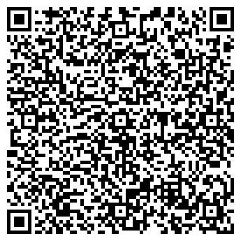 QR-код с контактной информацией организации Экспрес-маникюр, ООО