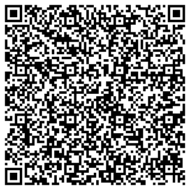 QR-код с контактной информацией организации Восьмой ход Рекламно-производственная компания, ООО