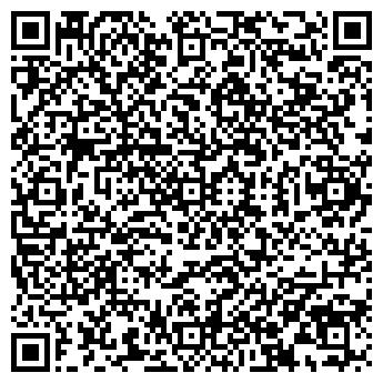 QR-код с контактной информацией организации Марком, ООО