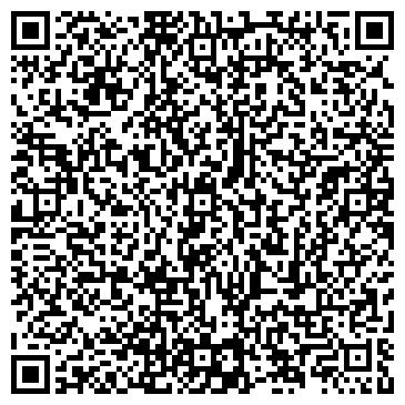 QR-код с контактной информацией организации Транс дель Мар, ЧП