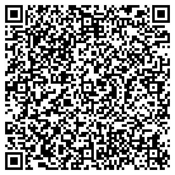 QR-код с контактной информацией организации Григорян, ЧП