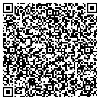 QR-код с контактной информацией организации БизиБи, ЧП (Busy Bee)