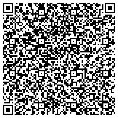 QR-код с контактной информацией организации D.A.G. Consulting and Lawyers, Объединение