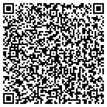 QR-код с контактной информацией организации Reklamin, ЧП