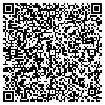 QR-код с контактной информацией организации Бутик декора Тeamo, ООО