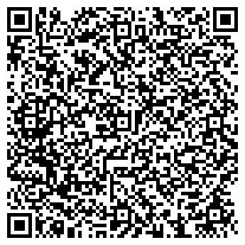 QR-код с контактной информацией организации 2Д Гласс, ООО