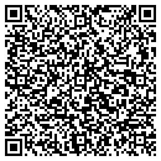 QR-код с контактной информацией организации Намафарм, ООО