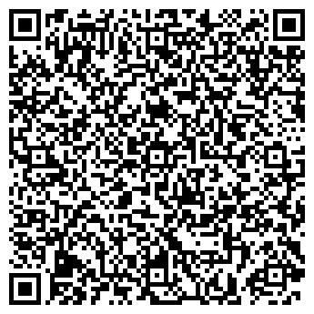 QR-код с контактной информацией организации ДиаВей, ЗАО (ДiaWay)