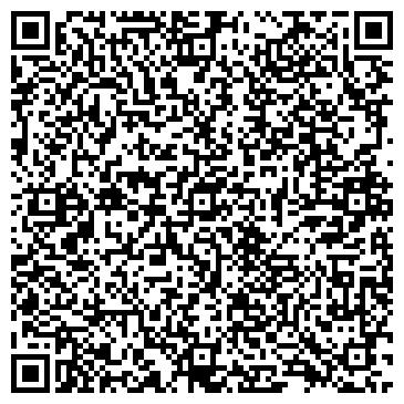 QR-код с контактной информацией организации Сайтег, ООО