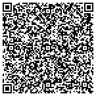 QR-код с контактной информацией организации Морозиво Тут , ЧП
