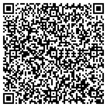 QR-код с контактной информацией организации Сайнарама, ООО