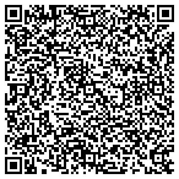 QR-код с контактной информацией организации Триостайл, Компания