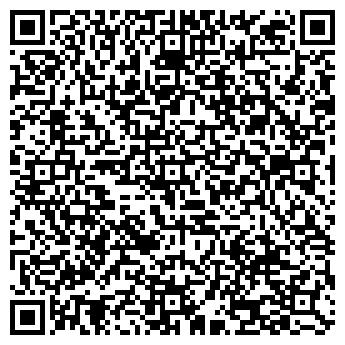 QR-код с контактной информацией организации Realsoft (Реалсофт), ЧП