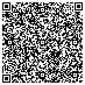 QR-код с контактной информацией организации Ерсиджи, ООО